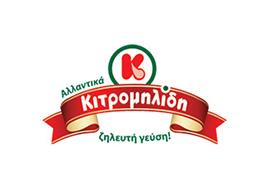 br_cookedMeat_kitromilidid
