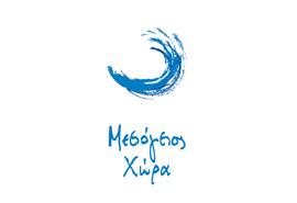 br_wines_mesogios