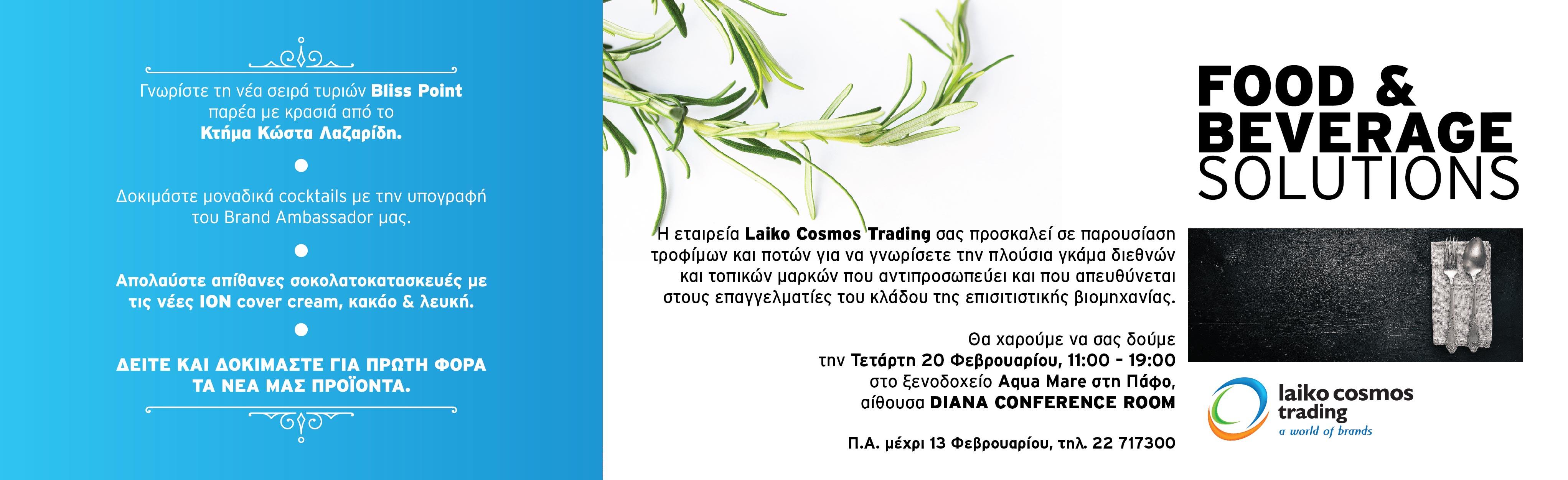 Horeca Invites Paphos-01
